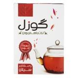 چاي سيلان 500 گرمي گوزل