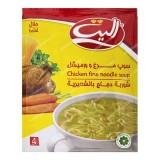 سوپ مرغ با ورمیشل 65 گرمی الیت