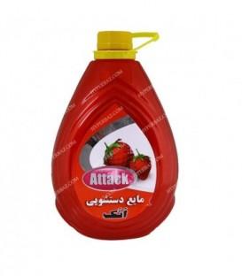 مایع دستشویی 2500 گرمی صدفی توت فرنگی اتک