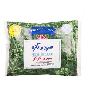 سبزی کوکو منجمد 400 گرمی سرد و تازه
