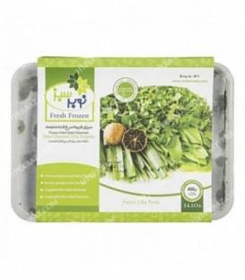 سبزی قورمه منجمد سرخ شده 400 گرمی نوبر سبز