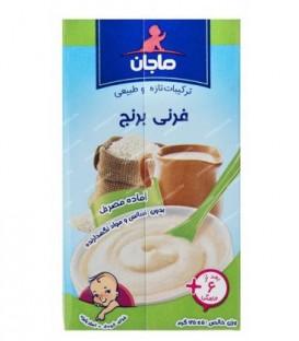 غذای کودک فرنی برنج با شیر 125 گرمی پاکتی کاله