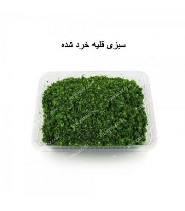 سبزی قلیه خرد شده بسته یک کیلویی