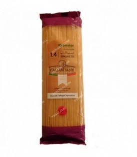 اسپاگتی 1.4 700 گرمی هایپراستار
