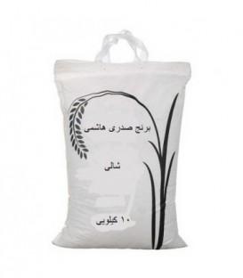 برنج صدري هاشمي 10 کيلوگرمي شالي