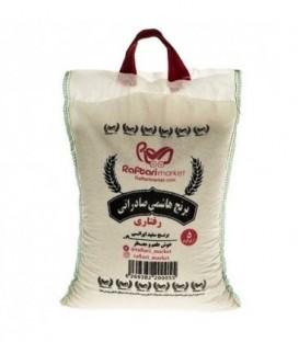 برنج هاشمی 5 کيلوگرمي صادراتی گیلان رفتاری