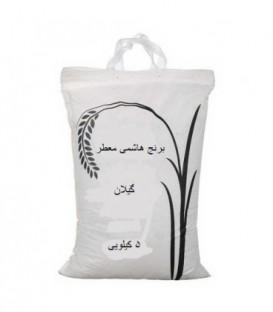 برنج هاشمی کيلوگرمي معطر گیلان