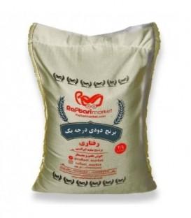 برنج دودی 2.5 کيلوگرمي درجه 1 گیلان رفتاری