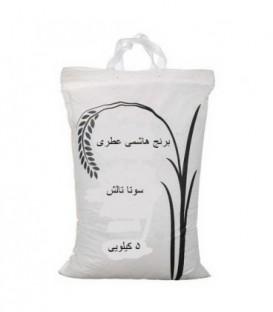 برنج هاشمی عطری گیلان 5 کيلوگرمی سوتا تالش