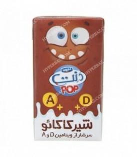 شیر طعم دار شکلاتی 125 میلی لیتری دنت