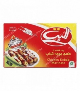 عصاره 8 عددی جوجه کباب الیت