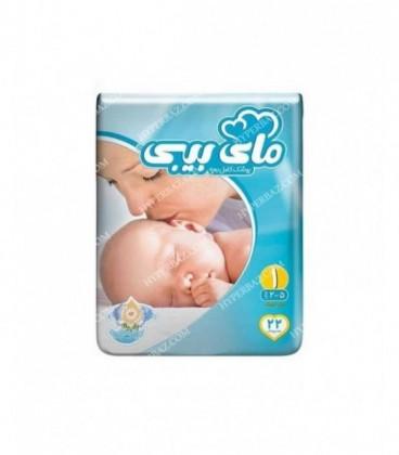 پوشک پرمیوم سایز نوزادی 22 عددی (5-2 کیلوگرم) مای بیبی