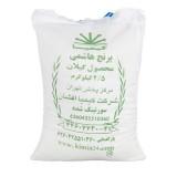 برنج هاشمي کيميا 2/5 کيلويي