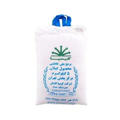برنج آبی 5 کیلویی کیمیا
