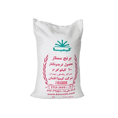 برنج قرمز 10 کیلویی کیمیا