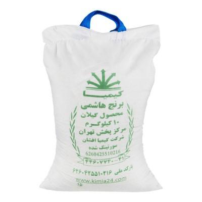 برنج آستانه 10 کیلویی کیمیا