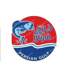 فیله ماهی سی باس 600 گرمی منجمد ایرانی شیلات خلیج