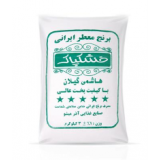 برنج هاشمی ایرانی 3 کیلویی خشکپاک