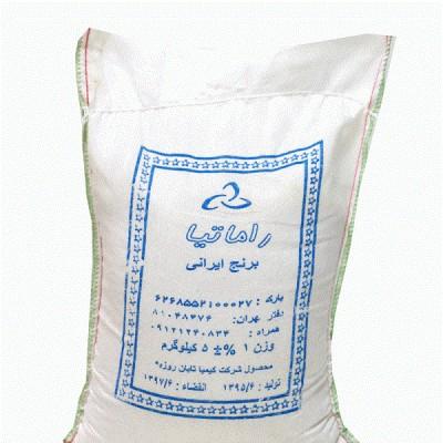برنج طارم آستانه 5 کيلويي راماتيا