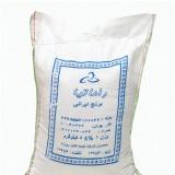 برنج طارم جواهري 5 کیلویی راماتيا