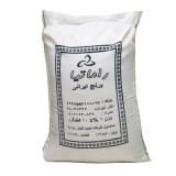 برنج هاشمي 10 کیلویی راماتيا