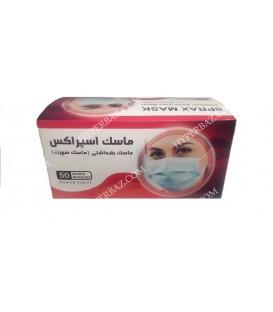 ماسک پزشکی 3 لایه تمام استریل 50 عددی اسپراکس