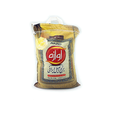 برنج طلايي 2/5 کيلوئي آوازه