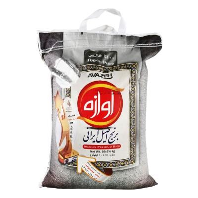 برنج ايراني نقره اي 10 کیلویی آوازه