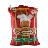برنج هندي دانه بلند 1121 10کيلويي محسن