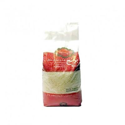 برنج 2.26 کیلویی گلستان