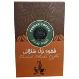 قهوه ترک شکلاتی موکا شکلات 200 گرمی پندار