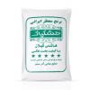 برنج هاشمی ایرانی 5 کیلویی خشکپاک