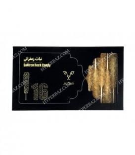 نبات چوبی زعفرانی جعبه مقوایی 16 عددی شیگوار