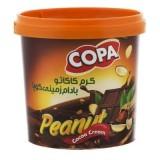 کرم شکلاتی بادام زميني 170 گرمی کوپا