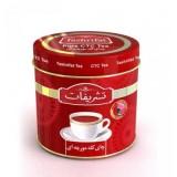 چاي سي تي سي ساده 450 گرمي فلزي تشريفات