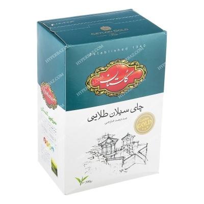 چاي خارجه سيلان طلايي 500 گرمي گلستان