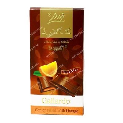 شکلات تابلت گالاردو پرتقال فرمند