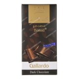شکلات تابلت گالاردو تلخ 100 گرمی 60 % فرمند
