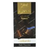 شکلات تابلت گالاردو تلخ 100 گرمی 83 % فرمند