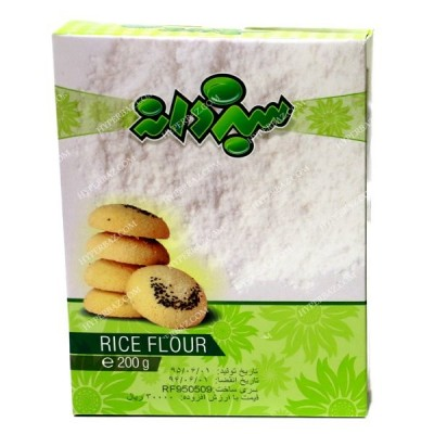 آرد برنج 200 گرمی سبزدانه