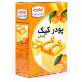 پودر کيک پرتقال 500 گرمی غنچه