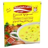 سوپ مرغ نودل اکسپرس آماده 35 گرمی آماده لذيذ