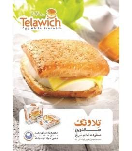 ساندویچ سفیده تخم مرغ تلاويچ
