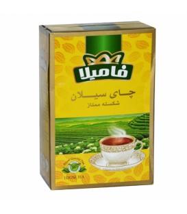 چای سيلان 450 گرمی فاميلا