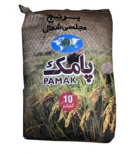 برنج مجلسی شمال 10 کیلوگرمی پامک