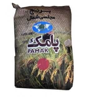 برنج مجلسی شمال پنج کیلوگرمی پامک