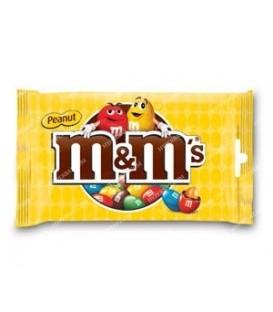 دراژه شکلاتی مغز بادام زمینی 45 گرمی m&m