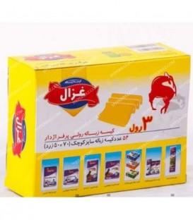 کیسه زباله تک رول پرفراژدار 20 عددی شیری 40×50 غزال